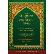 CONFERENCES DE MECCA VOL3