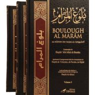 Boulough Al Marâm  ( 3 volumes)