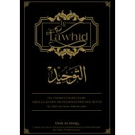 Le Tawhid : COUVERTURE ABIMEE